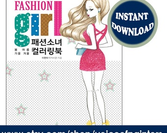 80 Pages Beautiful Fashion Ladies Digital Coloring Book, Coloring Sheets, Instant Download Images