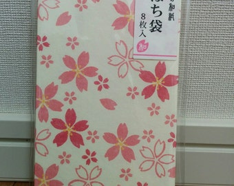 small envelope, made in Japan, sakura(cherry-blossom),