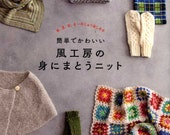 Kazekobo's Knit and Crochet Items - Japanese Craft Book