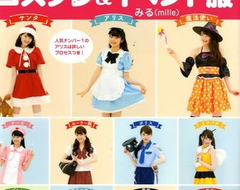 Mille's Cosplay Clothes Book - Japanese Dress Pattern Book
