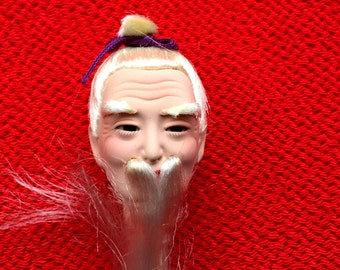 Doll Head -  Hina Matsuri -  Japanese Doll Festival -  Man's Head - Doll Head With Beard And Moustache - Old Man  D11-38