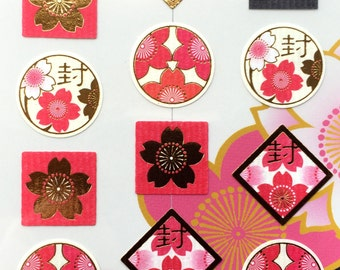 Cherry Blossom Stickers - Traditional Japanese - Sealed A Letter - Kanji Stickers - Washi Paper - Dark Pink (S52)