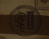 Vintage haori S29, mens haori, jacket, dark brown