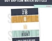 LDS Boy Baptism Water Bottle Labels Printable Drink Wrappers Digital File Blue Gold Yellow Light Blue INSTANT DOWNLOAD