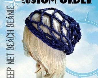 Deep Net Beach Beanie in 100% Eco Friendly Cotton Yarn - deep crown - You Choose Color
