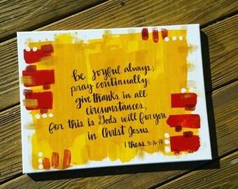 1 Thessalonians 5:16-18 scripture art canvas