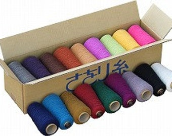 "Wool Yarn Set ""B"" from SAORI Japan - 18 cones of wool"