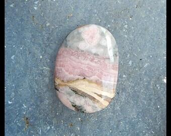 Argentina Rhodochrosite Gemstone Cabochon Bead,24x17x4mm,4.7g