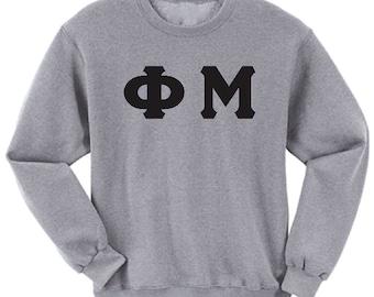 Phi Mu - Athletic Grey Sweatshirt