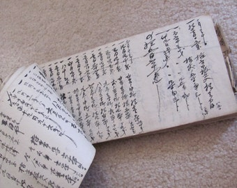 5 Pages from an Early Century Japanese Ledger Book Mulberry Paper (#4)