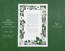 Our Morning Glory ketubah papercut heirloom