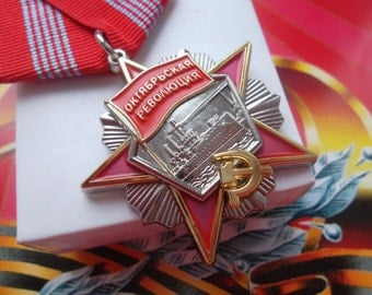 "USSR Soviet award medal ""Order of Octoder Revolution"" - copy, replica"