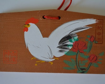 Japanese ema, hand painted or screen printed wood #56