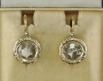 Rare Victorian 3,40 Ct G VS Dutch rose cut diamond target soltaire earrings