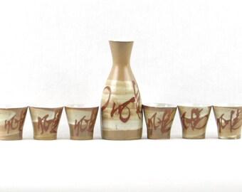 Seven Piece Japanese Saki Set - Vintage Porcelain Pottery - Oriental Saki Pitcher - Cups - Classic Asian Motif - Vintage Home Kitchen Decor