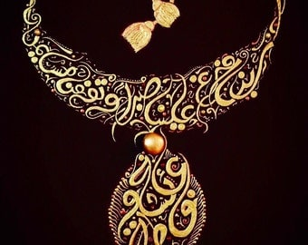 Personalized Arabic Calligraphy Neclace Painting with your Choice of Wordings