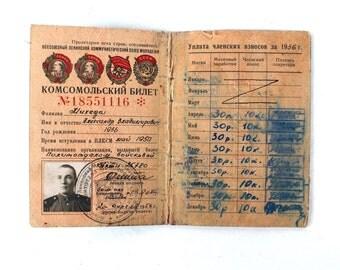 Komsomol ticket Soviet Union Komsomol card Communist youth memmer ticket USSR Communism Communist document 1950s Soviet comsomol