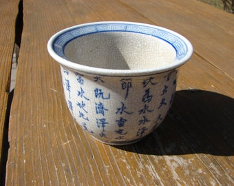 Vintage China porcelain Rise cup soup bowl / Porcelain cup with hieroglyphs design / Porcelain China Japanese Cups / china interior decor