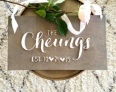 Personalized sign / Laser cut sign / Wedding Gift / Newlywed Gift / Housewarming Gift / New last name / Mr and Mrs sign / bride and groom