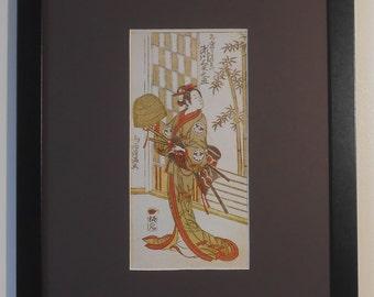 "Mounted and Framed - Actor Segawa Kikunojo Print by Torii Kiyomasui - 16"" x 12"""