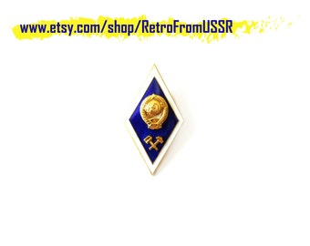 Soviet Vintage University Degree Pin Badge. USSR Technical University Pin. University graduation pin badge. USSR Pin Badges Collectibles.