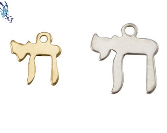 Chai, Life Charms / Sterling Silver / Gold Filled / Rose Gold Filled / Hebrew / Living / Jewish Jewelry / Judaica / Pendant HCIN181