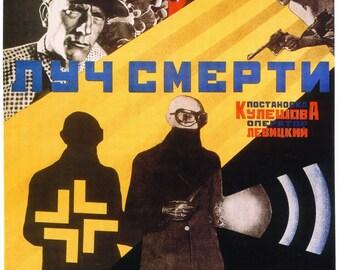 1925 Death Ray Soviet Sci Fi Movie Poster A3 / A2 Print
