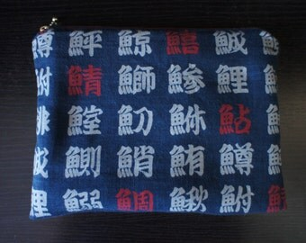 Japanese fabric clutch ,hand bag,bag,osaka,small tablet