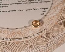 The Chantilly Ketubah, Gold Embelished Elegant Papercut Ketubah.