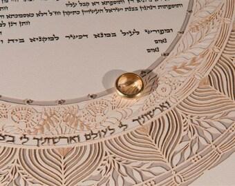 The Chantilly Ketubah, Silver Embelished Elegant Papercut Ketubah.