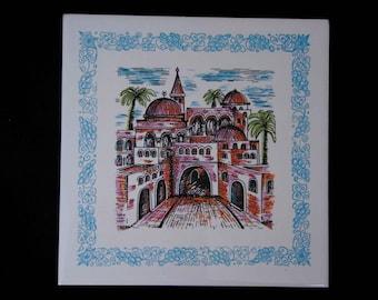"""Vintage Decotile  6"""" Hand Blocked Ceramic Tile of Jerusalem"""