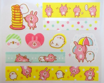 Japanese Kanahei stickers - Piske & Usagi - kawaii planner stickers - cute pink bunny stickers - cute chick stickers - kawaii emoji stickers