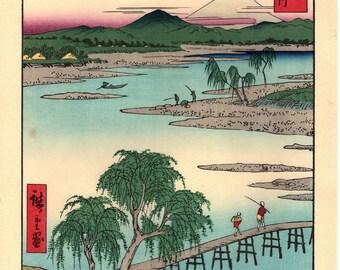 "Woodblock print, Japanese Ukiyoe, Hiroshige, ""The Jewel River in Musashi Province"", Thirty-six Views of Mount Fuji ."