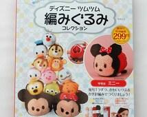 "Special Price!,Amigurumi Kit Minnie,""Disney Tsum Tsum Amigurumi Collection vol.1 Minnie "",Needlework,knitting"