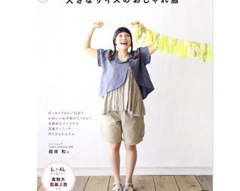 "For Fat girl Japanese Sewing Pattern Book ,""Large size fashionable clothing L ~ 4L (enjoy the handmade)""[4528017938]"
