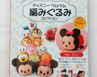 "Special Price!,Amigurumi Kit Minnie,""Disney Tsum Tsum Amigurumi Collection vol.1 Minnie """