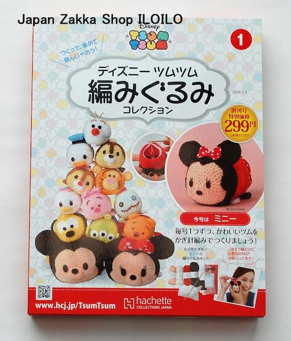 Special PriceAmigurumi Kit MinnieDisney Tsum Tsum