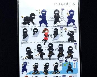 Ninja  Stickers -  Japanese Stickers - Chiyogami Stickers -  Traditional Japanese Stickers S236