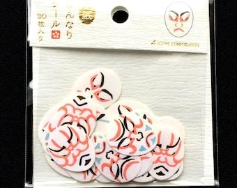 Kabuki Mask Stickers - Japanese Stickers - Chiyogami Paper Stickers - Traditional Japanese - Japanese Sticker  Flakes  (S193)