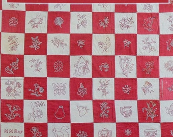 REDWORK REVIVAL By Marjorie Mildred Ray For Indygo Junction - Redwork Stitchery Embroidery Quilting Designs Booklet