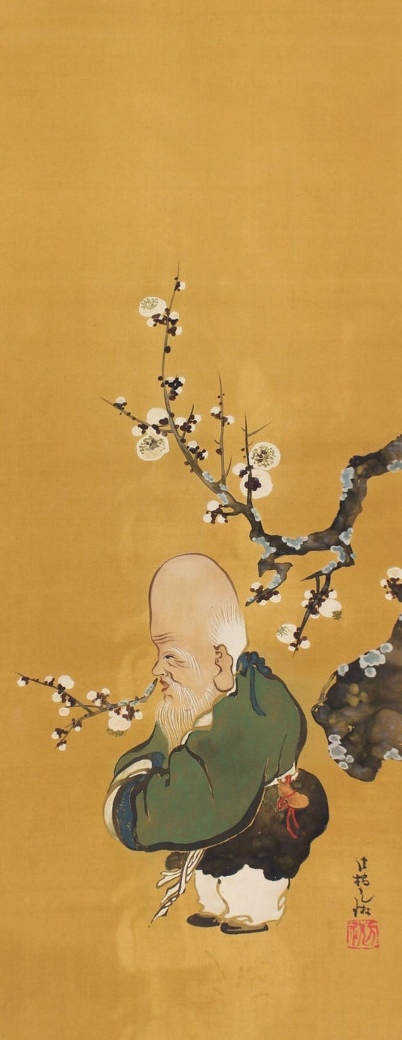 Japanese Fine Art Wall Hanging Scroll Painting Fukurokuju Kakejiku - 1512055