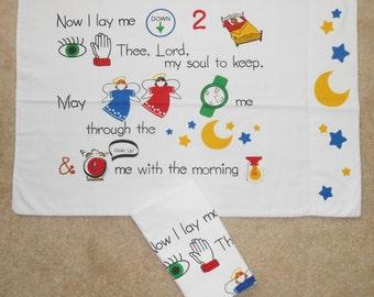 Childrens Bedtime Prayer Pillowcases (Pair)