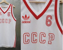 Vintage Adidas CCCP Soviet Basketball Jersey - Old School Original Made in Spain - Collectors Item