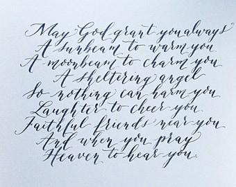 Custom baby poem