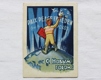 Happy New Year! Vintage Soviet Postcard. Illustrator Gladkaya - 1962. Izogiz Publ. Boy, dove, peace