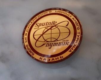 "Soviet Bureau of International Youth Tourism ""Sputnik"" Pin"