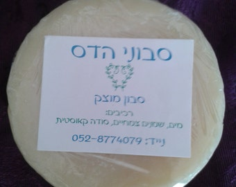 Cosmetic & Toaletic products  100% natural home handmade