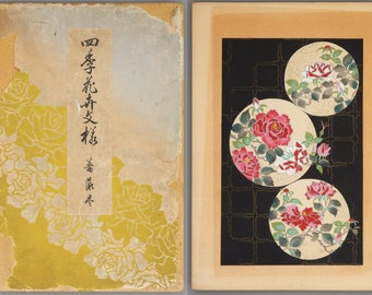 "1940, Japanese vintage original woodblock print book, ""Shiki Kaki Monyou, a volume of Roses"""