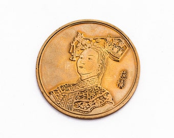 Chinese Summer Palace Souvenir Coin, Plaque in Display Box, Free Shipping!