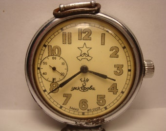 Kirovskie RKKA 1940s wrist watch 7 Jewels I State watch factory Rare VINTAGE Original USSR Serviced and oiled